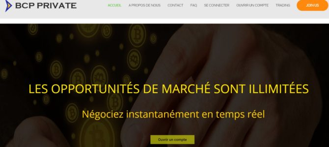 Alerte plateforme | BCP Private